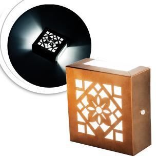 Arandela Externa Com Desenho e 2 Focos Tam: 14x14cm Cor: Cobre Soq: G9 Mod: Cecia
