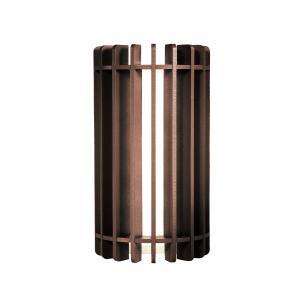 Arandela de Madeira Grega Marrom Tabaco com LED 420 Lúmens / Tam: 9x16cm / Luz: 2.700K