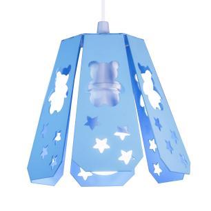 Pendente Infantil de Ursinho | Cor: Azul Bebê | Tam: 17x15cm