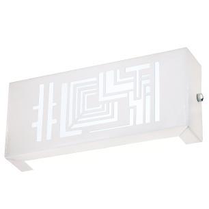 Arandela Retangular Externa Branco Linha Orion Tam: 20x8,5cm Soq: G9 Mod: Cubista