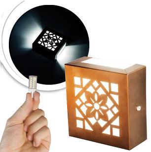 Arandela Frisada Flat Externa c/ LED 5W Incluso | Cor da Luz: 6.000k | Tam: 14x14cm | Cor: Cobre | Soq: G9 | Mod: Cecia