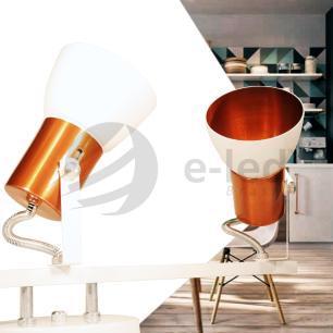 Trilho Triplo de Alumínio 3 Spots P/ PAR 20 Branco com Cobre Soq: E27 / Tam: 60cm