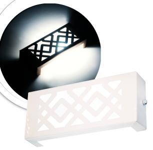 Arandela Retangular Externa Branca Linha Orion Tam: 20x8,5cm Soq: G9 Mod: Arabesco