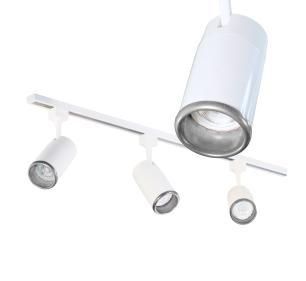 Trilho Eletrificado 1m com 3 Spots Soq: GU10   COR: Branco com Prata   Spot: Led 7W 6.000k Branco Frio   Tam: 1 mt   Mod: Z4