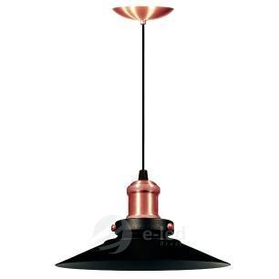 Luminária Pendente Chapéu Nordic Preto com Rosé Industrial - Soq: E27 / Tam: 38x19cm