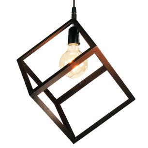 Luminária Pendente Cubo Aramado de Madeira Marrom Tabaco - Soq: E27 / Tam: 20x20cm