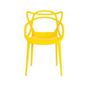 Kit 4 Cadeiras Allegra Amarela Sala Cozinha Jantar