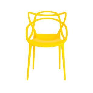 Kit 6 Cadeiras Allegra Amarela Sala Cozinha Jantar
