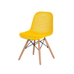 Kit 4 Cadeiras Colméia Amarela