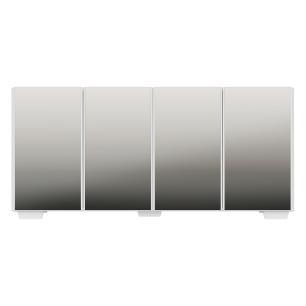 Aparador Buffet 4 portas com Espelho e Pés Quadrados Vegas Multimóveis Branco