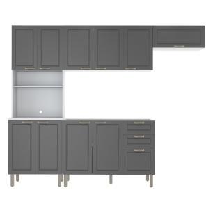Cozinha Completa 4 peças Americana Multimóveis 5695 Branco/Grafite