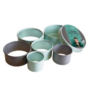 Conjunto de Aro para Confeiteiro 5 Peças em Aço Inox Jamie Oliver