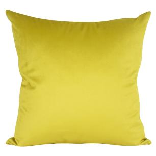 Jogo de Almofadas Limão Amarelo 45 x 45 Com Enchimento Veludo