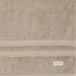 Toalha de Banho em Algodão Egípcio 1,40m Bege – Buddemeyer