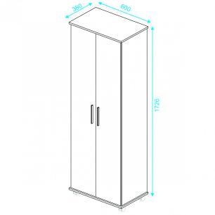 Sapateira BST 07 Branco para 30 Pares 02 Portas - BRV Móveis