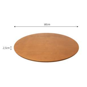 Prato giratório para servir na mesa 80 cm - Mel