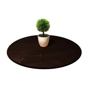 Prato giratório para servir na mesa 60 cm - Tabaco