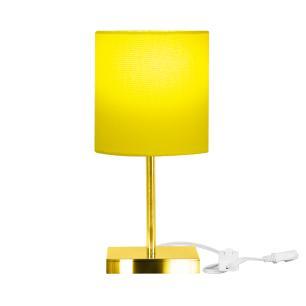 Abajur Eros Cilindrico Amarelo Base Toda Dourado Quadrada