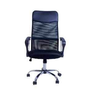 Cadeira para Escritório Excellence Office Giratória Preto - Facthus