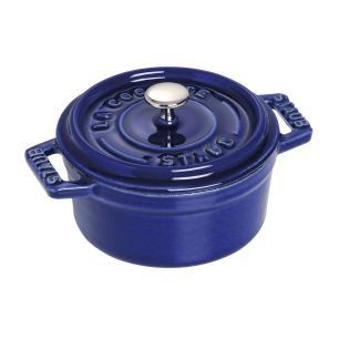 Caçarola redonda 10 cm Azul Marinho Ferro Fundido