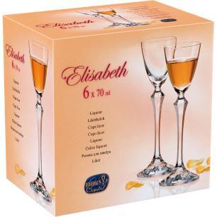 Taça Licor 6 peças Cristal Transparente 70Ml Bohemia Elisabeth 19X7X7Cm