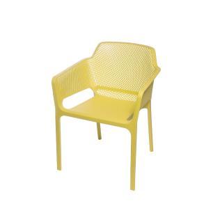 Cadeira VEGA com Braço - Or Design