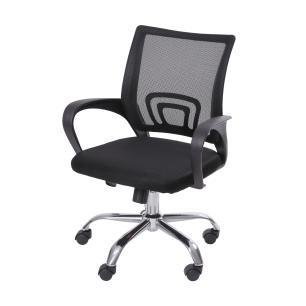 Cadeira de Escritório Preta Giratória com base Cromada Tok Baixa - Or Design