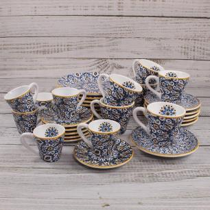 Xícara De Chá Bombaim Azul