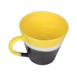 Xícara De Café Santorini Amarelo