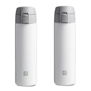 Kit 2 Garrafas Térmicas 450 ml Cinza e Branco Zwilling Thermo
