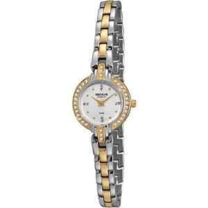 CLIQUE ➤➤ Relógio Seculus Feminino Social Prata com Dourado – 48074LPSTBA2   oferta com preço barato em Promoção no site de loja
