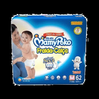 Imagem de Fralda infantil mamypoko c/62 calça hiper m
