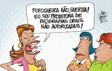 Biografias não autorizadas no Brasil: até que ponto vai a liberdade de expressão?