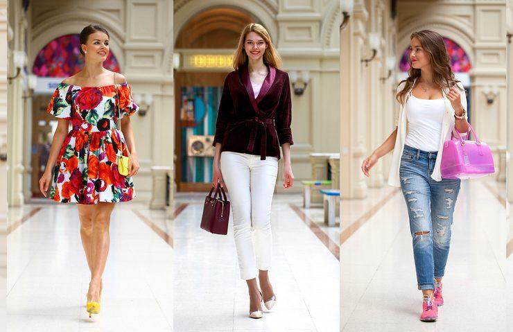 cómo vestir elegante
