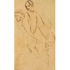 Ismael Nery<br>Duas figuras<br>nanquim<br>18 x 11 cm<br>assinada canto inferior esquerdo<br>Reprodução: Livro Ismael Nery 50 anos depois, Museu de Arte Contemporânea da Universidade de São Paulo (MAC), página 48.