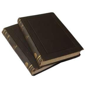 The Theory of Sound - Volumes I e II: Livros de capa dura de cor marrom escuro. Trata-se dos Volumes I e II. Dimensões 23 x 15,50 cm. Autor: Strutt, John William Third Baron Rayleigh.