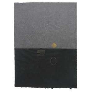 Mira Schendel (1919 - 1988) - Sem título - ecoline e ouro sobre papel japonês - 30 x 22 cm - não assinada