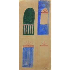 Alfredo Volpi (1896 - 1988) - Fachada - têmpera sobre papel - 16 x 31,5 cm - assinada canto inferior direito - década 50