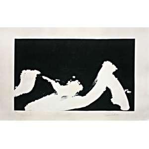 Tomie Ohtake ( 1913 - 2015 ) Sem título - gravura 86/100 - 70 x 100 cm - assinada canto inferior direito - 1987