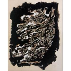 Ivan Serpa ( 1923 - 1973 ) Sem título - nanquim e guache - 25 x 20 cm - assinada canto inferior direito - 1961