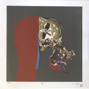 Manabu Mabe (1924 - 1997) - Sem título - serigrafia 18/100 - 51 x 51 cm - assinada canto inferior direito - Edição Instituto Mabe.