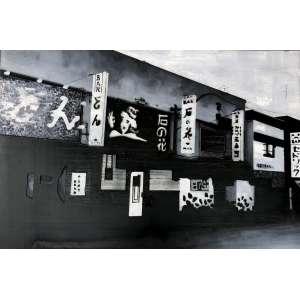 Rodrigo Andrade - 1962 - Fachadas Japonesas/Daido Moriyama - acrílica e óleo sobre tela - 90 x 135 cm - assinada no verso - 2010 - Reprodução: livro Resistência da Matéria - Rodrigo Andrade, página 36.