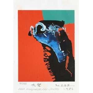Manabu Mabe - Serigrafia 261/450 - Assinada e Datada de 1986 - Medidas 25 x 17 cm