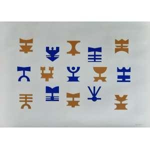 Rubem Valentim - Emblemas - GravuraPA - Medidas 70 x 100 cm - Assinado