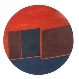 IRENE BUARQUE - 110 DIAM - ASM - 1975 - ASS.VERSO - MURO