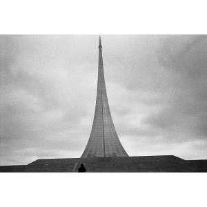 Mauro Restiffe - Monument #2, 2015 - Gelatin silver print. Edição 4/10 - 40 x 50 cm<br><br>Doação 100%