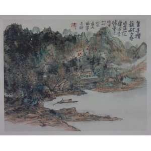 Reprodução Gráfica Oriental - 25 x 31 cm (não emoldurado)