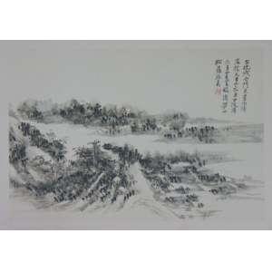 Reprodução Gráfica Oriental - 29 x 42 cm (não emoldurado)