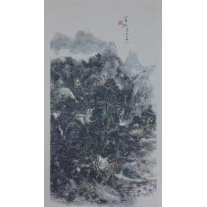 Reprodução Gráfica Oriental - 45 x 25 cm (não emoldurado)