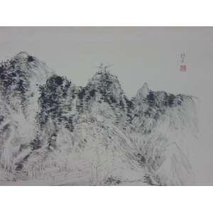 Reprodução Gráfica Oriental - 33 x 47 cm - (não emoldurado)